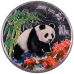 China People's Republic 10 Yuan Colorized Panda 1997 BU for sale F059 obverse 1