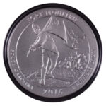 2016 P Fort Moultrie (SC) America the Beatutiful 5 ounce silver quarter burnished for sale reverse