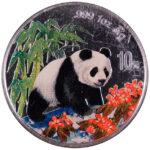 China People's Republic 10 Yuan Colorized Panda 1997 BU for sale F059 obverse 1
