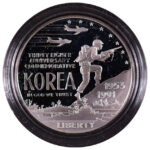 1991 P Korea Silver Dollar Ch. Proof for sale obverse