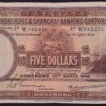 Hong Kong The Hong Kong and Shanghai Banking Co. (HSBC) 5 Dollars 1946 vf for sale face