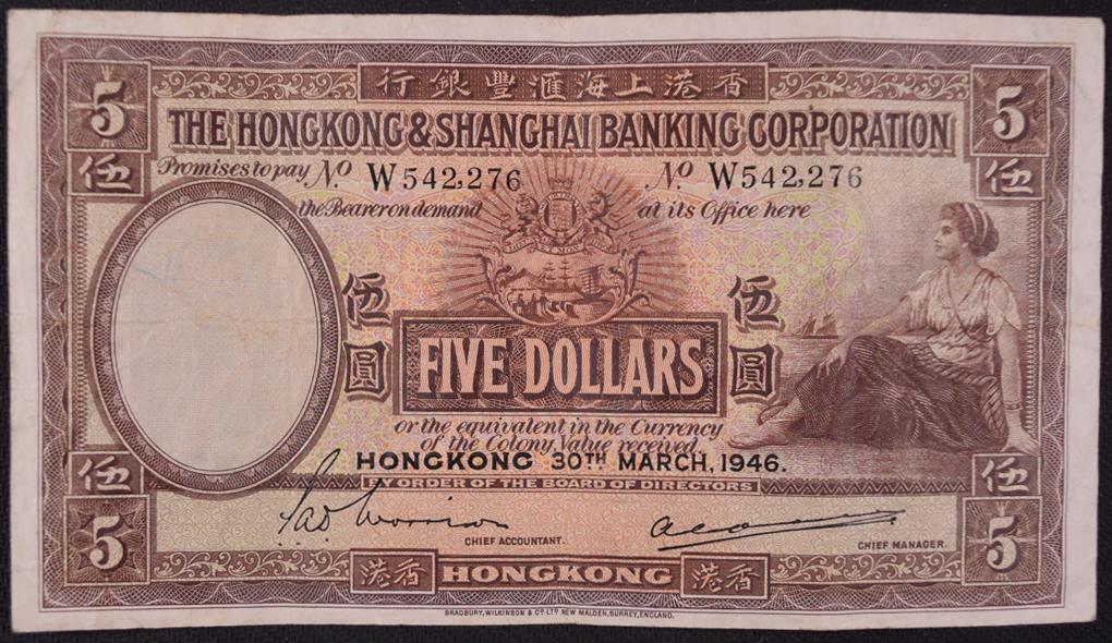 Hong Kong The Hong Kong And Shanghai Banking Co Hsbc
