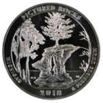 2018 Pictured Rocks (MI) America the Beautiful 5 Ounce Silver Quarter uncirculated for sale reverse