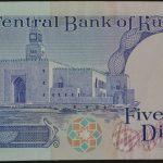Kuwait 1980-1991 5 Dinars ef for sale 975792 face