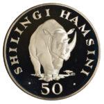 Tanzania 1974 50 Shilingi Black Rhinoceros Ch pf for sale F265 reverse