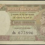 India 1943 5 Rupees P-18b vf for sale L59677896 face